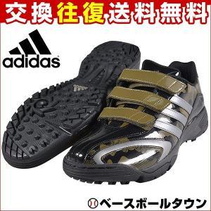 野球 アディダス トレーニングシューズ アディピュア adi...