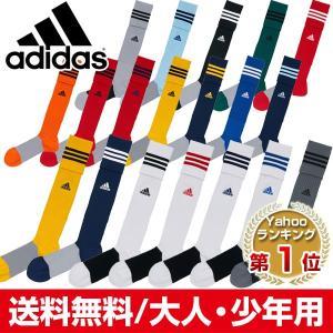 16cm〜30cm アディダス サッカー ソックス 3ストライプ ゲームソックス フットサル 靴下 ...