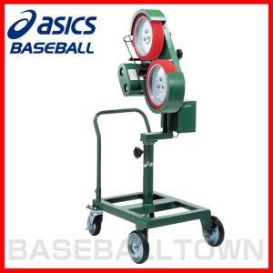 アシックス 準硬式・軟式用 ホイール式ピッチングマシーン ストレート・変化球 受注生産 メンズ