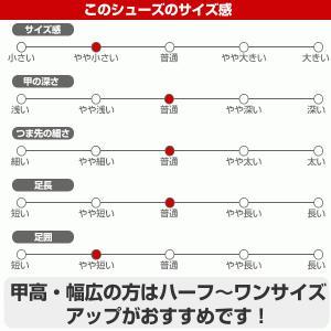 スパイク 野球 アシックス asics 固定ポイント 合成底 スターシャイン ローカット 19cm〜29cm SFP101|bbtown|03