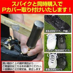 アシックス スパイク 野球 固定金具 ネオリバイブ LT 2 ワイド ローカット 23.0〜29.0cm SFS107-9090|bbtown|04