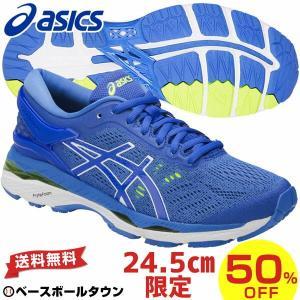 アシックス ASICS レーシングシューズ レディース トレーニング LADY GEL-KAYANO 24  slim  レディ ゲルカヤノ 24 スリム TJG760 ランニング マラソン|bbtown