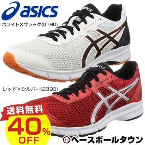 アシックス ASICS メンズ ランニング シューズ ゲルアンフィニ 2 TJG949 レーシング ランニング マラソン|bbtown