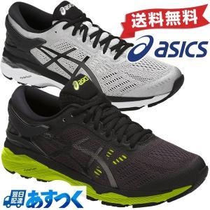 アシックス ASICS メンズ ランニング シューズ GEL-KAYANO 24 ゲルカヤノ24 TJG957 レーシング ランニング マラソン|bbtown