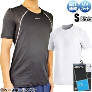 クラフト アンダーシャツ 半袖 メンズ インナーシャツ CRAFT Concept Piece アン...