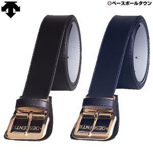 デサント ベルト ゴールドバックル コードレ レギュラーサイズ 40mm巾×110cm 高校野球対応モデル メンズ|bbtown