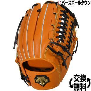 デサント 硬式グローブ 日本製 右投げ ショート・セカンド用 タン×ブラック プロメイド DKG-PR560 野球 一般用 内野手 高校野球対応|bbtown