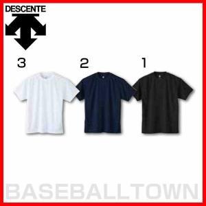デサント Tシャツ(マ−クなし) 野球 取寄 メンズ メール便可|bbtown