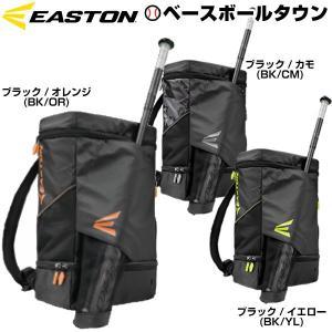 イーストン EASTON スクエアバックパック 一般用 バット・シューズ収納可 24L E300J SQP 2017 BAG_P3メンズ バット収納可 bbtown