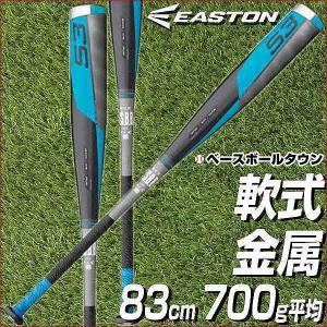 イーストン EASTON 野球 バット 軟式 一般 金属 83cm 700g平均 S3 NA17S3 2017 P10_BATメンズ bt10off bbtown