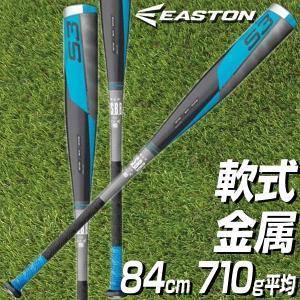 イーストン EASTON 野球 バット 軟式 一般 金属 84cm 710g平均 S3 NA17S3 2017 P10_BATメンズ bt10off bbtown