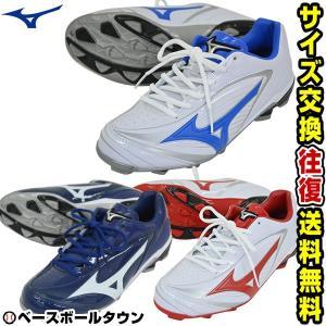 ミズノ スパイク 野球 合成底 ポイント固定式 セレクトナイン ローカット セレクト9 靴|bbtown