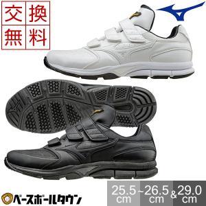 ミズノプロ トレーニングシューズ 野球 ミズノ トレーナー 25.0〜29.0・30.0cm トレシュー ベルクロ アップシューズ 靴 11GT1601|bbtown