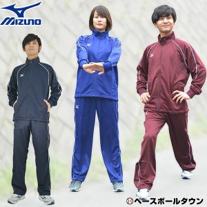 ジャージ上下セット ミズノ 野球 トレーニングウエア ウォームアップシャツ&ウォームアップパンツ 上下セット 12JC4R20 12JD4R20 野球ウェア
