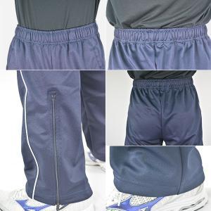 ジャージ上下セット ミズノ 野球 トレーニングウエア ウォームアップシャツ&ウォームアップパンツ 上下セット 12JC4R20 12JD4R20 野球ウェア|bbtown|08