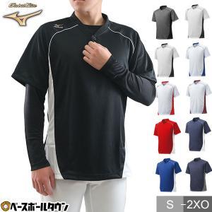 ミズノ グローバルエリート ベースボールシャツ 野球  ハーフボタン 小衿タイプ 半袖 取寄 bbtown