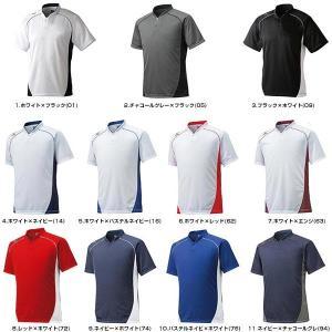 ミズノ グローバルエリート ベースボールシャツ 野球  ハーフボタン 小衿タイプ 半袖 取寄 bbtown 02