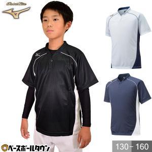 ミズノ グローバルエリート ジュニア ベースボールシャツ 野球 少年 ベースボールシャツ ハーフボタン 小衿タイプ 半袖 取寄 メール便可