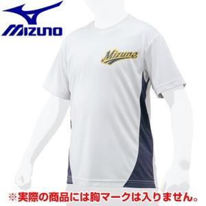 ミズノベースボールシャツ ジュニア 半袖 野球  少年 12JC7L81 こども 小学生 キッズ 取寄