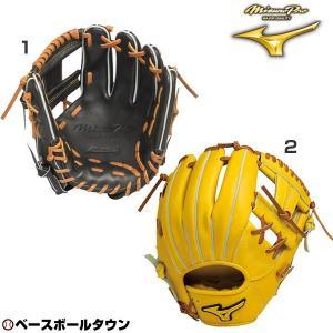 ミズノプロ 硬式グローブ 野球 一般用硬式 スピードドライブテクノロジー 内野手4 6 高校野球対応|bbtown