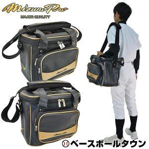 ミズノプロ ボールケース 野球 1FJB6000|bbtown