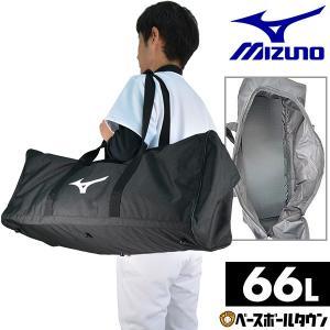 ミズノ キャッチャー用具ケース兼 バッグ 野球 ヘルメットケース 1FJC6020|bbtown