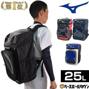 7a2e64796fbb ミズノ バックパック ジュニア 約25L リュックサック 少年 バッグ 野球 部活 合宿 1FJD7021|bbtown ...