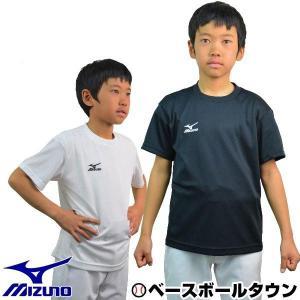 ミズノ ジュニア Tシャツ 半袖 丸首 少年 32JA6426 サッカー キッズ 小学生 中学生 メ...