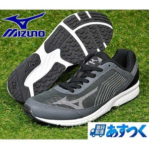 トレーニングシューズ ミズノ ラッシュアップ3 WIDE 24.5〜29.0cm 2017 トレシュー 野球 サッカー ランニング