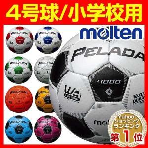 モルテン サッカーボール ペレーダ4000 4号球 小学生 F4P4000|bbtown