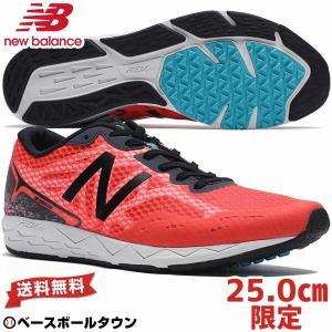 ニューバランス ランニングシューズ NB HANZO T M 2E ジョギング トレーニングモデル 靴メンズ|bbtown