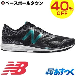 ランニングシューズ メンズ ニューバランス STROBE M 2E ブラック グリーン MSTROK1 ジョギング 部活 トレーニング|bbtown