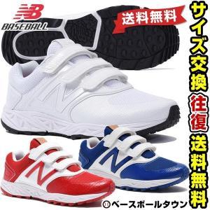 トレーニングシューズ  ニューバランス ターフ アップシューズ 靴 TJ3000メンズ|bbtown