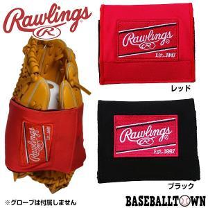 野球 メンテナンス用品 ローリングス グラブベルト+型ボール EAOL5S09|bbtown