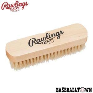 ローリングス 磨け ブラシ 馬毛  野球 メンテナンス品 AOL6S14|bbtown