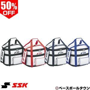 SSK ボールケース ボールバッグ 硬式 軟式5ダース ソフトボール2.5ダース BA9760|bbtown