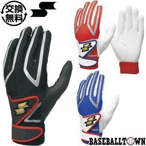 バッティング手袋 SSK 野球 一般用ダブルバンド手袋(両手) バッティンググローブ|bbtown