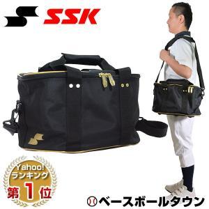 野球 バッグ SSK ボールバッグ 2〜3ダース用 BH2000|bbtown
