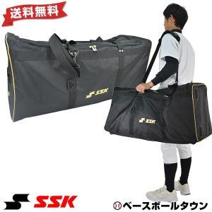 ヘルメット用具ケース SSK 野球 ヘルメット兼キャッチャー用具ケース