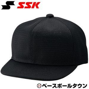 SSK 審判帽子  六方オールメッシュタイプ 主審 塁審兼 キャップ BSC46BK|bbtown