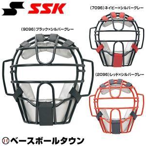 SSK ソフトボールキャッチャーマスク  キャッチャー防具 3 2 1号球対応 捕手 防具 CSM1110CS