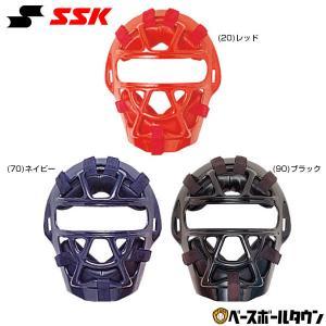 SSK ジュニア ソフトボールキャッチャーマスク  キャッチャー防具 2 1号球対応 捕手 防具 ジュニア 子ども CSMJ3010S
