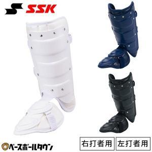 SSK 野球 プロテクター フットガード(左右別売) 高校野球対応 取寄メンズ|bbtown