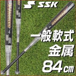SSK ハンターマックス バット 一般用 HUNTER MAX 軟式野球 84cm 720g 金属 ミドルバランス ブラック×シルバー HMN00115-9095-84|bbtown