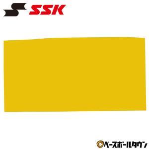 SSK シリコンツヤ出しクロス メール便可 グラブアクセサリー 野球 ソフトボール 取寄|bbtown