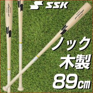 バット ノックバット プロエッジFUNGO SSK - 89cm 570g 木製 朴+メイプル ナチュラル(10) 日本製 NBWPE017-10-89 b10o P10_BATメンズ bbtown