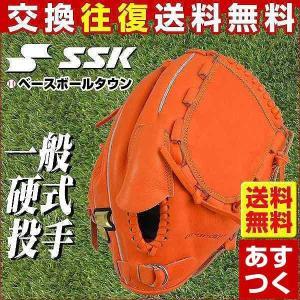 硬式用グローブ SSK 野球 プロエッジ 投手用 右投げ 2017 グラブ袋プレゼント g10o P5_GRBメンズ|bbtown