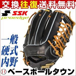 グローブ SSK 野球 一般硬式用 プロエッジ 内野手用 ブラック×タン 2017 グラブ袋プレゼント g10o P5_GRBメンズ|bbtown