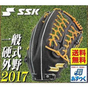グローブ 硬式 日本製 SSK プロエッジ 外野手用 一般用 2017 グラブ袋プレゼント g10o P5_GRBメンズ|bbtown