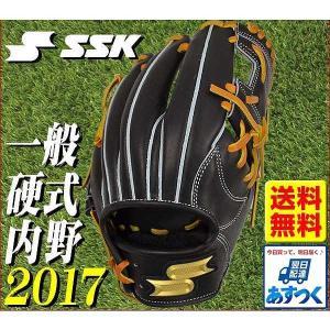 グローブ SSK 野球 一般硬式用 プロエッジ 内野手用 ブラック×タン 2017年NEWモデル グラブ袋プレゼント|bbtown